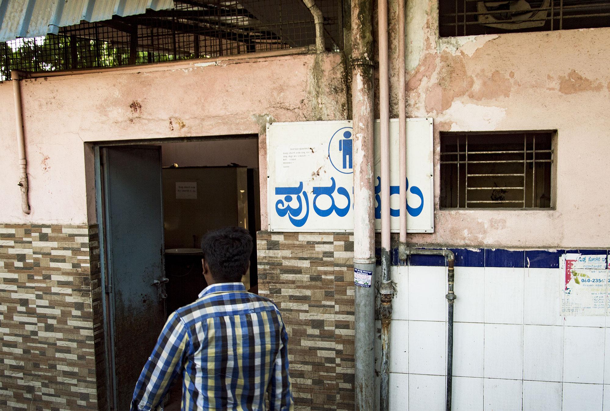 Man entering public restroom