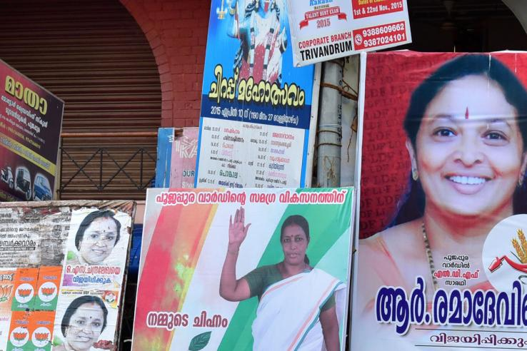 Political posters in India